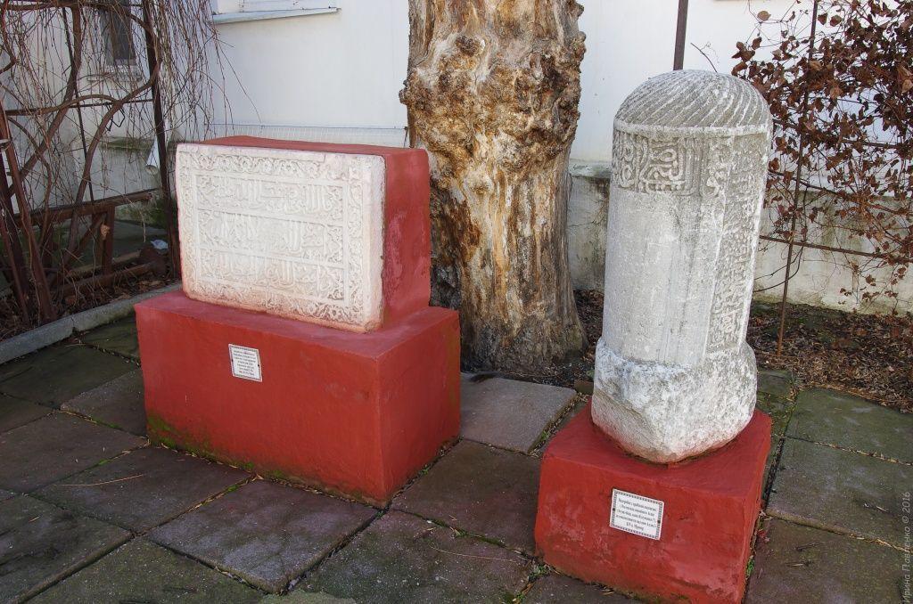 Надгробия турецкого периода в лапидарном дворике Музея Древностей