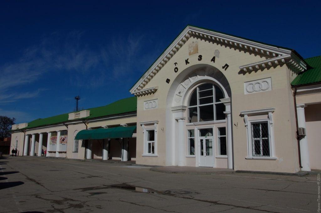 Феодосия. Современное здание вокзала