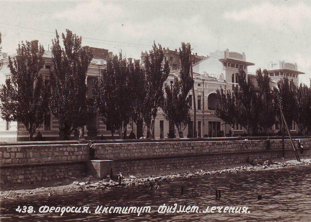 Дача Хаджи, старинная открытка